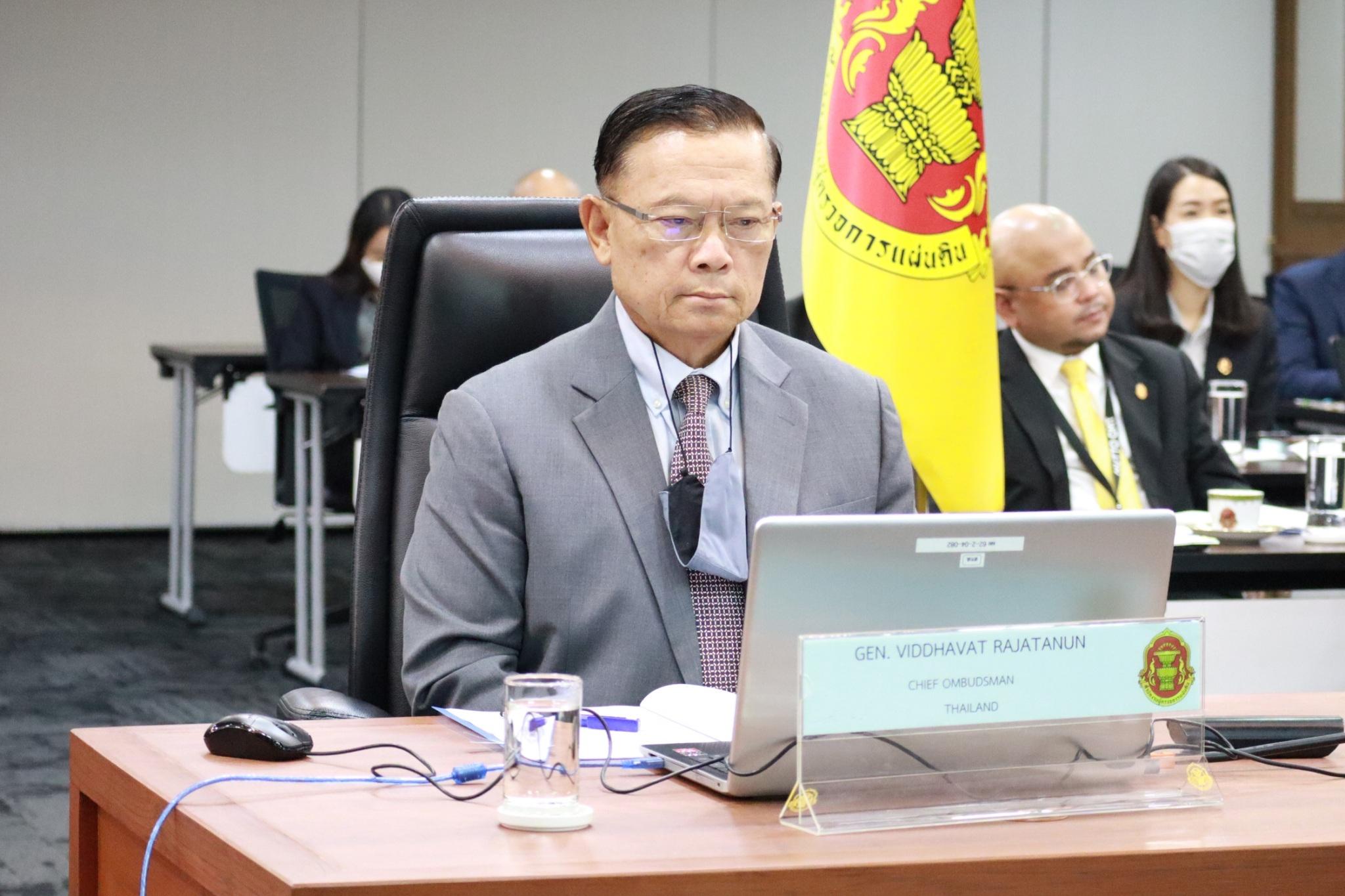 Gen Viddhavat Rajatanun, Chief Ombudsman Thailand